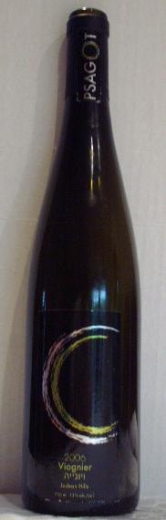 2006 Psagot Viognier