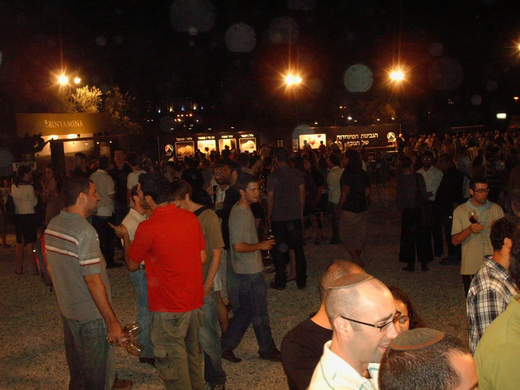 Jerusalem festival - as the evening comes to an end