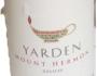 2008 Yarden Mount Hermon White and the 2009 Golan CabernetSauvignon