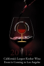2012 Herzog International Food & Wine Festival comes to Los Angeles