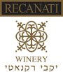 Recanati Winery and tasting