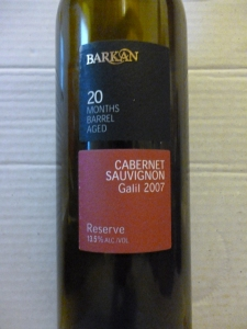 2007 Barkan Cabernet Sauvignon, Reserve, 20 months barrel aged