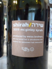 2009 Shirah, McGinley Vineyard - back label
