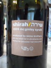 2009 Shirah, McGinley Vineyard - back label
