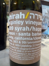 2009 Shirah, McGinley Vineyard