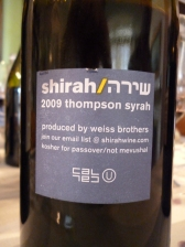 2009 Shirah, Thompson Vineyard - back label