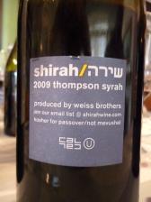2009 Shirah, Thompson Vineyard - back label