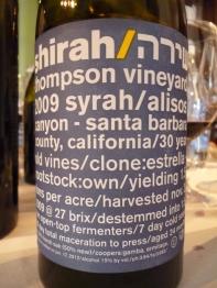 2009 Shirah, Thompson Vineyard