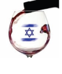 International Wine Review covers Israeli Wines in Depth!