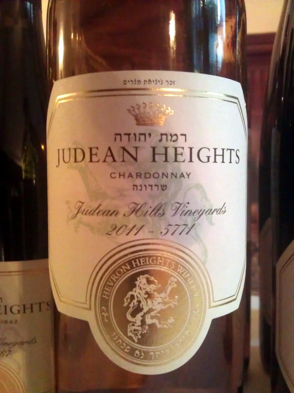 2011 Hevron Winery Chardonnay, Judean Heights