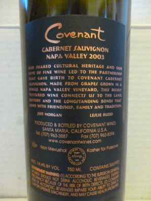 2003 Covenant Cabernet Sauvignon - back label