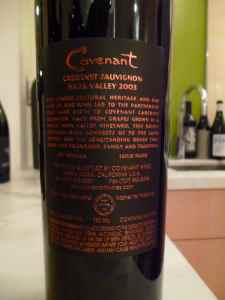 2003 Covenant Cabernet Sauvignon - back label