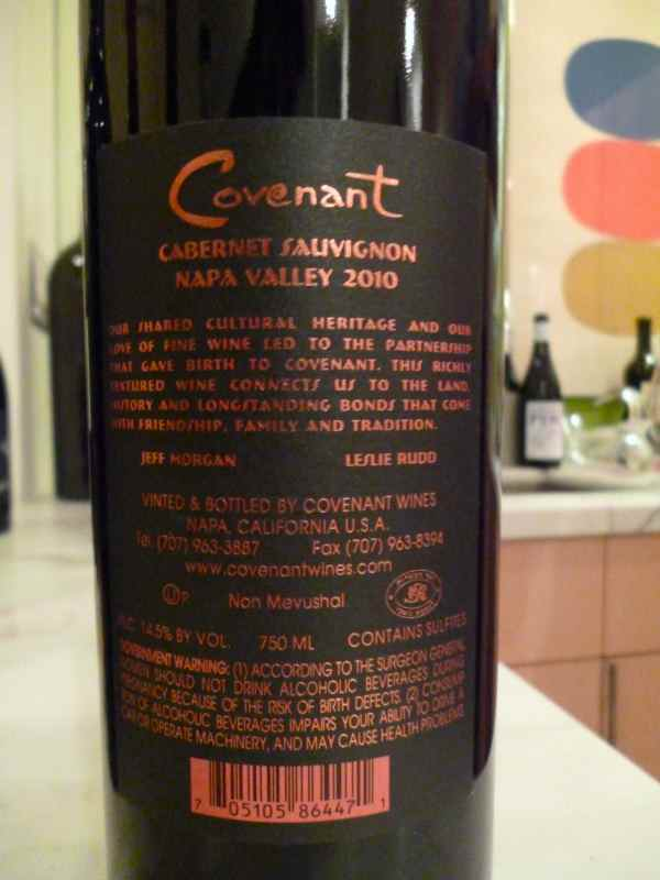 2010 Covenant Cabernet Sauvignon - back label