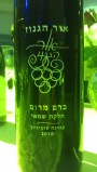 Random kosher wines from last week