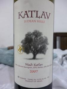 2007 Katlav Wadi Katlav, Bordeaux Blend