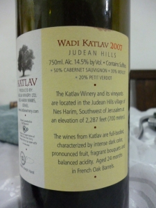 2007 Katlav Wadi Katlav, Bordeaux Blend - back label