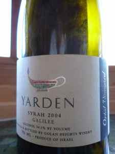 2004 Yarden Syrah, Ortal Vineyard, Single Vineyard_