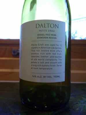 2009 Dalton Petite Sirah - back label-small