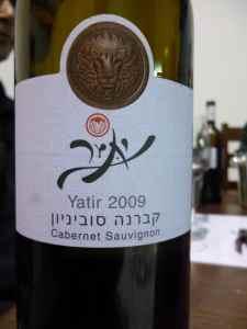 2009 Yatir Cabernet Sauvignon-small