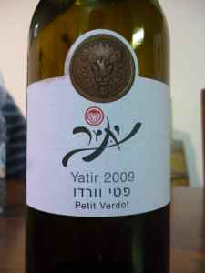 2009 Yatir Petite Verdot-small