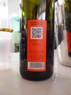 2010 Midbar Orange 44 - back label-small