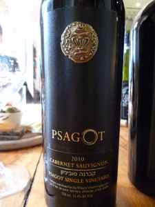 2010 Psagot Cabernet Sauvignon, single vineyard-small