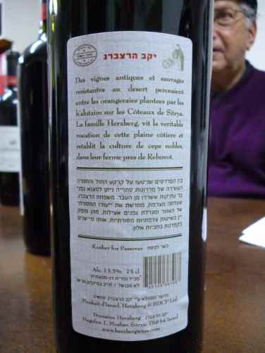 Herzberg Asado Blend - back label-small