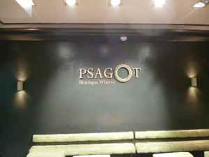 Psagot winery logo in tasting room-small