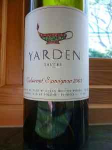 2005 Yarden Cabernet Sauvignon_