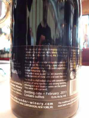 2007 Alexander the Great, Amarolo - back label_