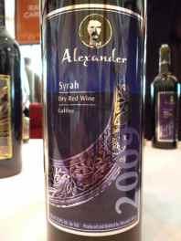 2009 Alexander Syrah, Reserve_