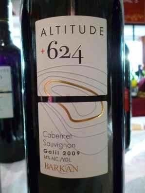 2009 Barkan Caberent Sauvignon, Altitude, +624_