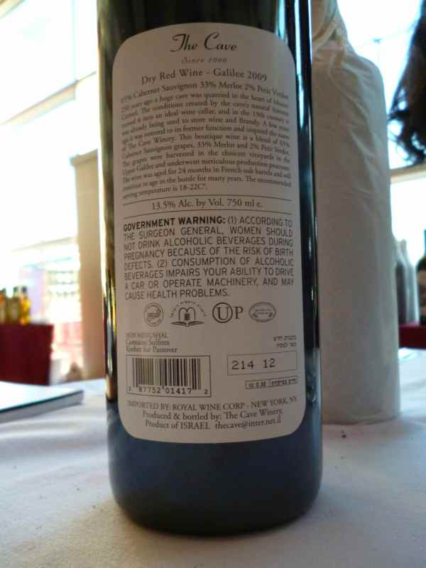 2009 The Cave - back label_