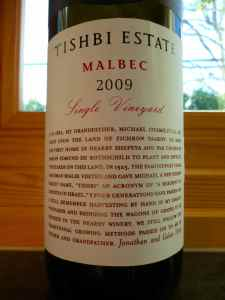 2009 Tishbi Malbec, Tishbi Estate, Single Vineyard