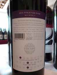 2010 1848 Cabernet Sauvignon_Merlot, 2nd generation - back label_