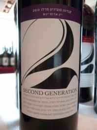 2010 1848 Cabernet Sauvignon_Merlot, 2nd generation_