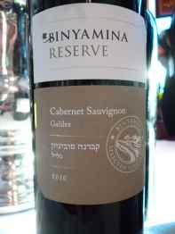 2010 Binyamina Cabernet Sauvignon, Reserve_