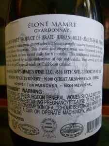 2010 Hevron Heights Elone Mamre Chardonnay - back label_