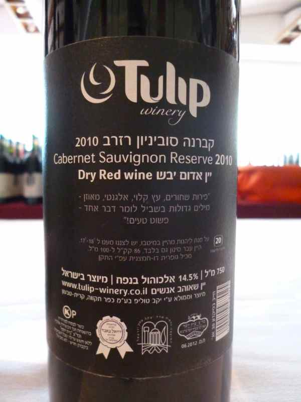2010 Tulip Cabernet Sauvignon, reserve - back label_