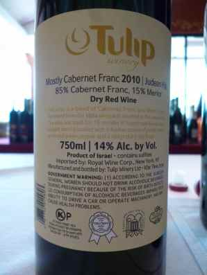 2010 Tulip Mostly Cabernet Franc - back label_