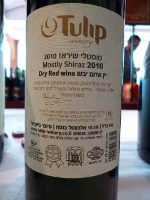 2010 Tulip Mostly Shiraz - back label_