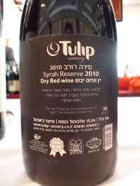 2010 Tulip Syrah, reserve - back label_
