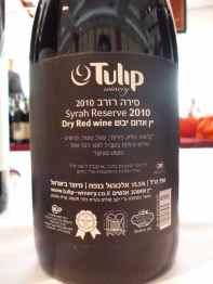 2010 Tulip Syrah, reserve - back label_