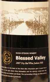 2007 Gush Eztion Blessed Valley