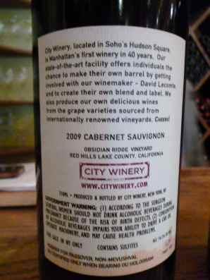2009 City Winery Cabernet Sauvignon, Obsidian Ridge Vineyard, Reserve - back label-