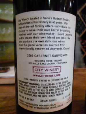 2009 City Winery Cabernet Sauvignon, Obsidian Ridge Vineyard, Reserve - back label-
