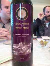 2009 Har Bracha Cabernet Sauvignon, Highlander, Gold