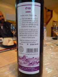 2009 Har Bracha Merlot, Highlander, Gold - back label