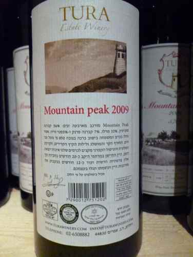 2009 Tura Mountain Peak - back label