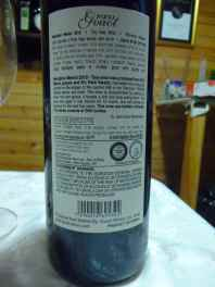 2010 Gvaot Merlot, Herodian - back label